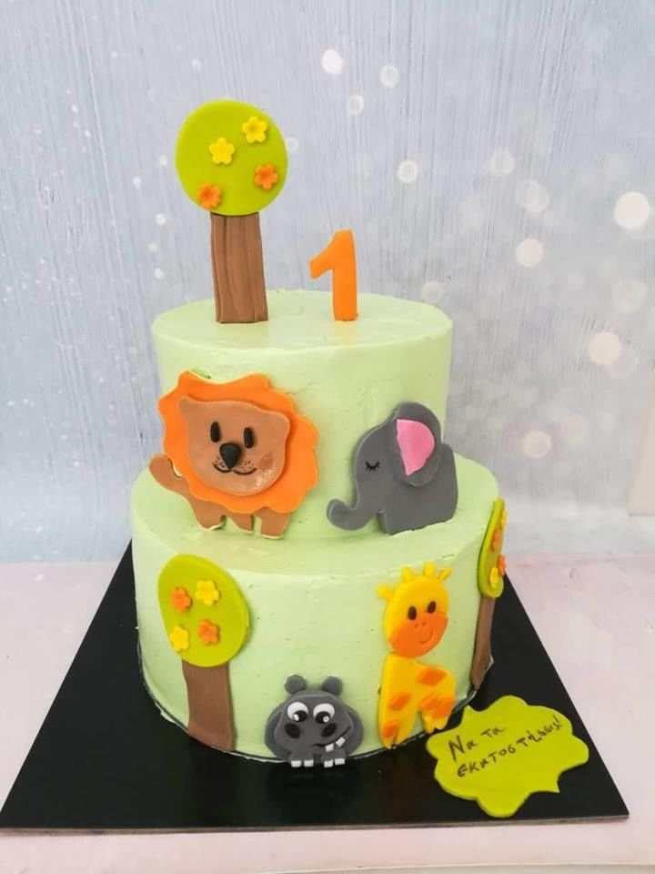 τούρτα χωρίς ζαχαρόπαστα παιδικά αγαπημένα ζωακια my favorite animals, ζαχαροπλαστείο καλαμάτα madamecharlotte.gr, birthday wedding party cakes 2d 3d kalamata