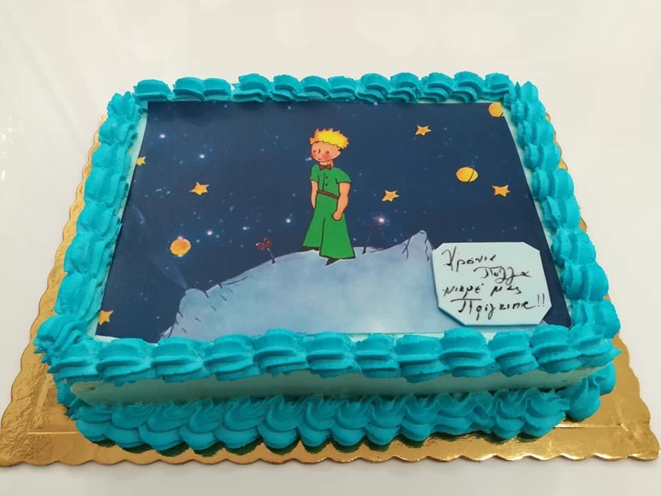 τούρτα για αγόρια από ζαχαρόπαστα ο μικρός πρίγκιπας, Ζαχαροπλαστειο καλαματα madame charlotte, τουρτες παιδικες γενεθλιων madamecharlotte.gr birthday cakes kalamata