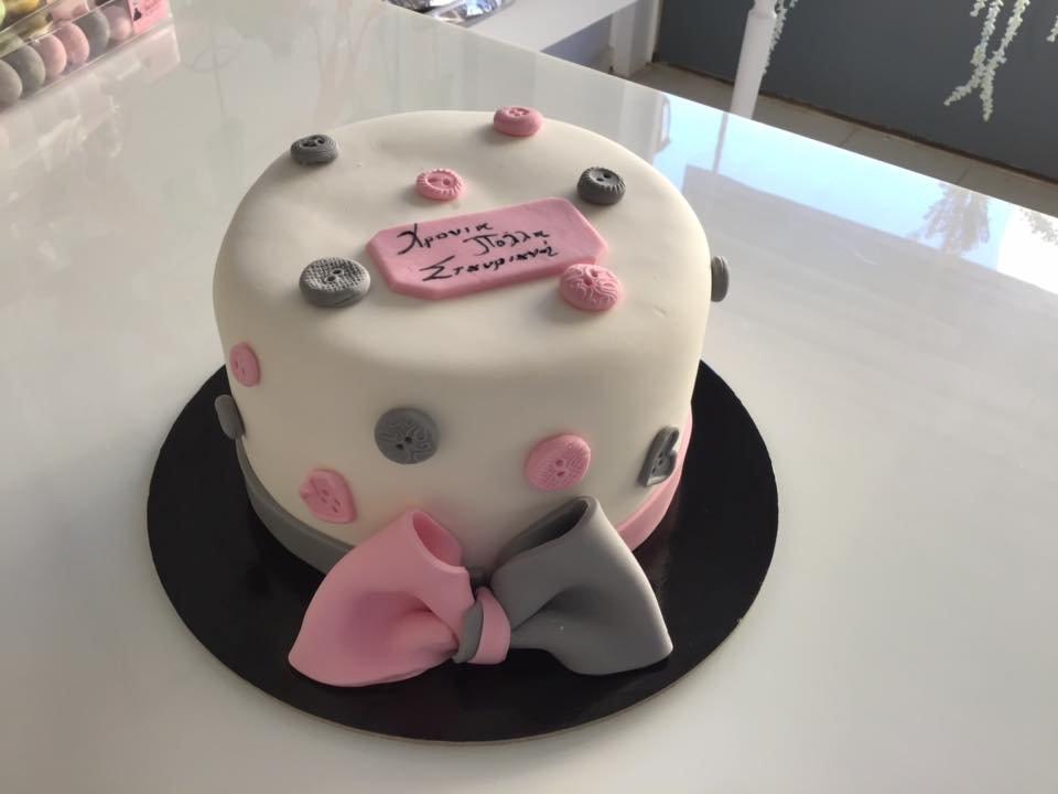 τούρτα απο ζαχαρόπαστα buttons, Ζαχαροπλαστείο καλαμάτα madame charlotte, τούρτες γεννεθλίων γάμου βάπτησης παιδικές θεματικές birthday theme party cake 2d 3d confectionery patisserie kalamata