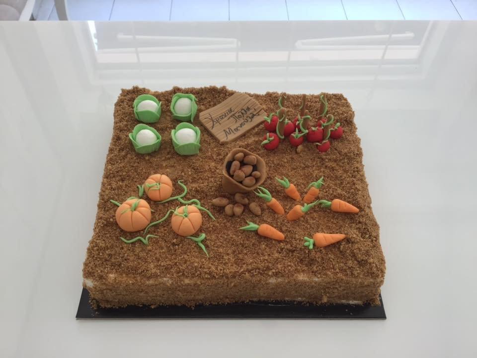 τούρτα από ζαχαρόπαστα ο κήπος της μαμάς, λαχανόκηπος, περιβόλι, κτήμα, σοδιά, Ζαχαροπλαστείο καλαμάτα madame charlotte, τούρτες γεννεθλίων γάμου βάπτησης παιδικές θεματικές birthday theme party cake 2d 3d confectionery patisserie kalamata