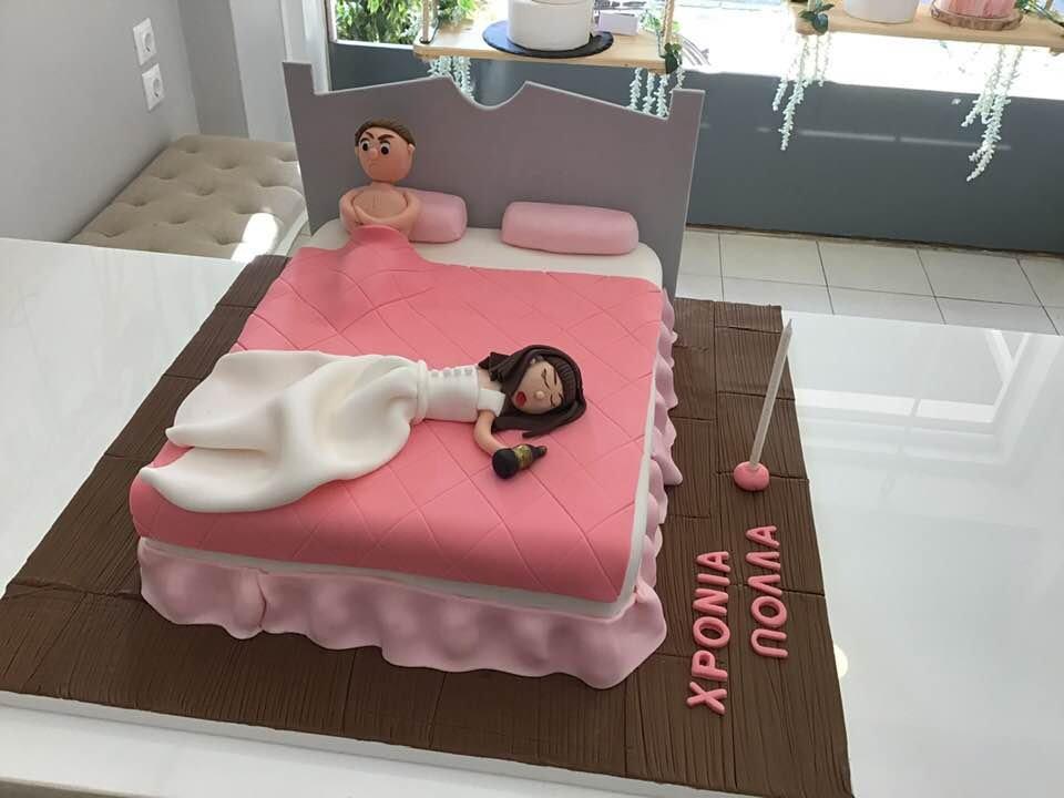 τούρτα από ζαχαρόπαστα μεθυσμένη νύφη γαμπρος κρεβατι,  ζαχαροπλαστείο καλαμάτα madamecharlotte.gr, birthday theme party cakes 2d 3d confectionery patisserie kalamata