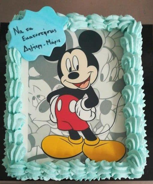 τούρτα από ζαχαρόπαστα mickey mouse disney παιδικοι ηρωες κινουμενα σχεδια cartoon, Ζαχαροπλαστείο καλαμάτα madame charlotte, τουρτες παρτι παιδικες γενεθλιων madamecharlotte.gr birthday cakes kalamata