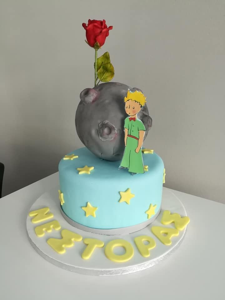 τούρτα από ζαχαρόπαστα ο μικρός πρίγκιπας-πλανήτης, Ζαχαροπλαστείο καλαμάτα madame charlotte, τούρτες γεννεθλίων γάμου βάπτησης παιδικές θεματικές birthday theme party cake 2d 3d confectionery patisserie kalamata