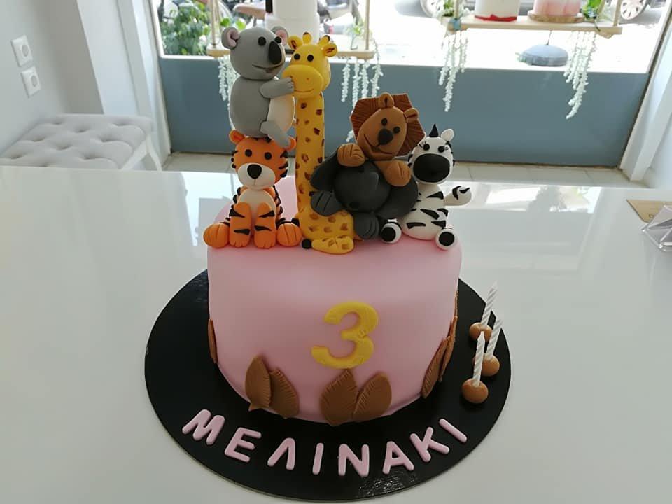 τούρτα από ζαχαρόπαστα safary ζώα της ζούγκλας, Ζαχαροπλαστείο καλαμάτα madame charlotte, τουρτες παρτι παιδικες γενεθλιων για αγόρια για κορίτσια για μεγάλους madamecharlotte.gr birthday cakes patisserie confectionery kalamata