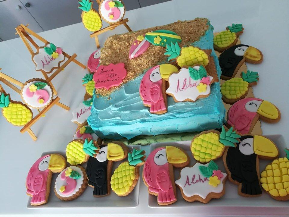 τούρτα και θεματικά cookies από ζαχαρόπαστα aloha, Ζαχαροπλαστείο καλαμάτα madame charlotte, τούρτες γεννεθλίων γάμου βάπτησης παιδικές θεματικές birthday theme party cake 2d 3d confectionery patisserie kalamata