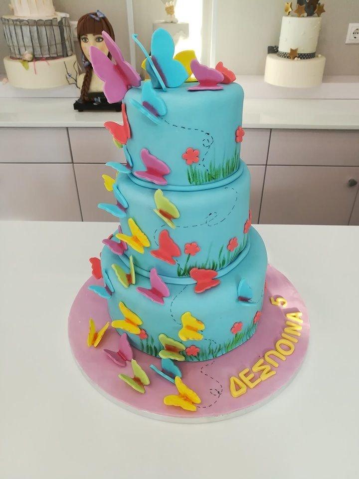 τούρτα απο ζαχαρόπαστα πεταλούδες 3οροφη, Ζαχαροπλαστείο καλαμάτα madame charlotte, τουρτες παρτι παιδικες γενεθλιων για αγόρια για κορίτσια για μεγάλους madamecharlotte.gr birthday cakes patisserie confectionery kalamata