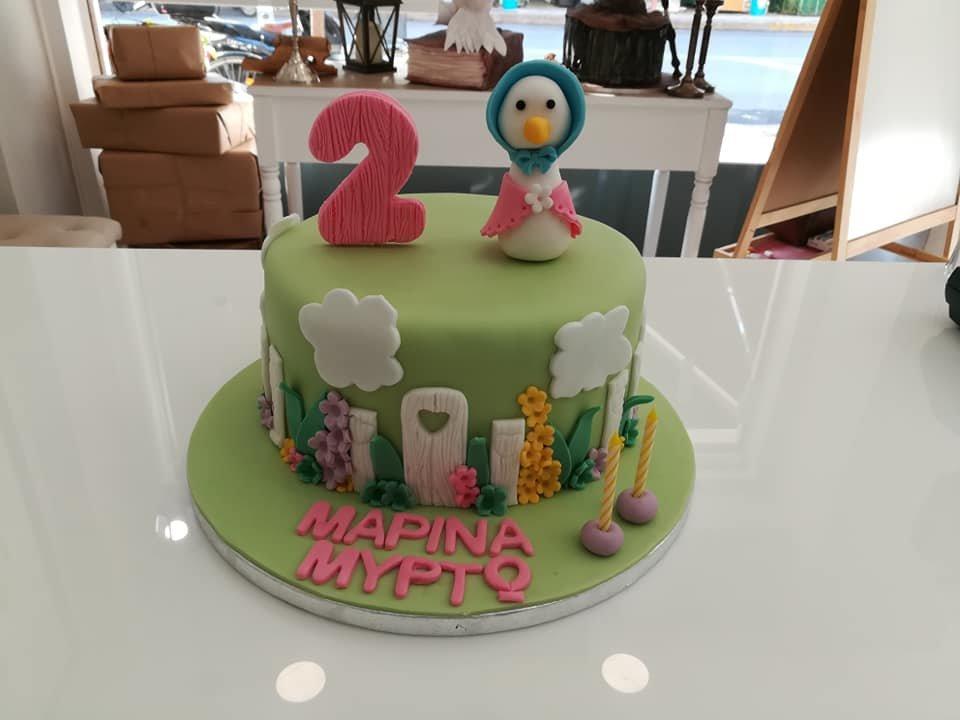 τούρτα από ζαχαρόπαστα πάπια, Ζαχαροπλαστείο καλαμάτα madame charlotte, τουρτες παρτι παιδικες γενεθλιων για αγόρια για κορίτσια για μεγάλους madamecharlotte.gr birthday cakes patisserie confectionery kalamata