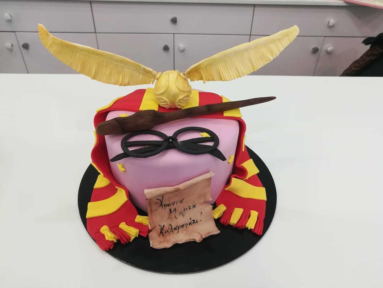 τούρτα από ζαχαρόπαστα Harry Potter Quidditch ball χάρη πότερ, Ζαχαροπλαστεία στη καλαμάτα madame charlotte, τούρτες γεννεθλίων γάμου βάπτησης παιδικές θεματικές birthday theme party cake 2d 3d confectionery patisserie kalamata