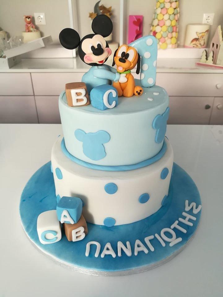 τούρτα απο ζαχαρόπαστα ντίσνευ μίκυ και πλούτο δυόροφη, themed cake disney Mickey & Pluto 2 tier, Ζαχαροπλαστεία στη Καλαμάτα madame charlotte, τούρτες γεννεθλίων γάμου βάπτησης παιδικές θεματικές birthday theme party cake 2d 3d confectionery patisserie kalamata