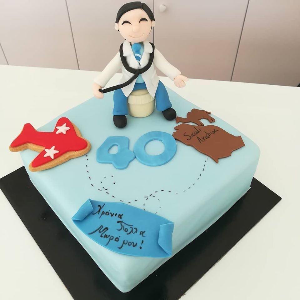 τούρτα από ζαχαρόπαστα γιατρός, themed cake doctor, Ζαχαροπλαστείο Καλαμάτα madame charlotte, τούρτες για πάρτι παιδικές γενεθλίων για αγόρια για κορίτσια για μεγάλους madamecharlotte.gr birthday themed cakes patisserie confectionery kalamata