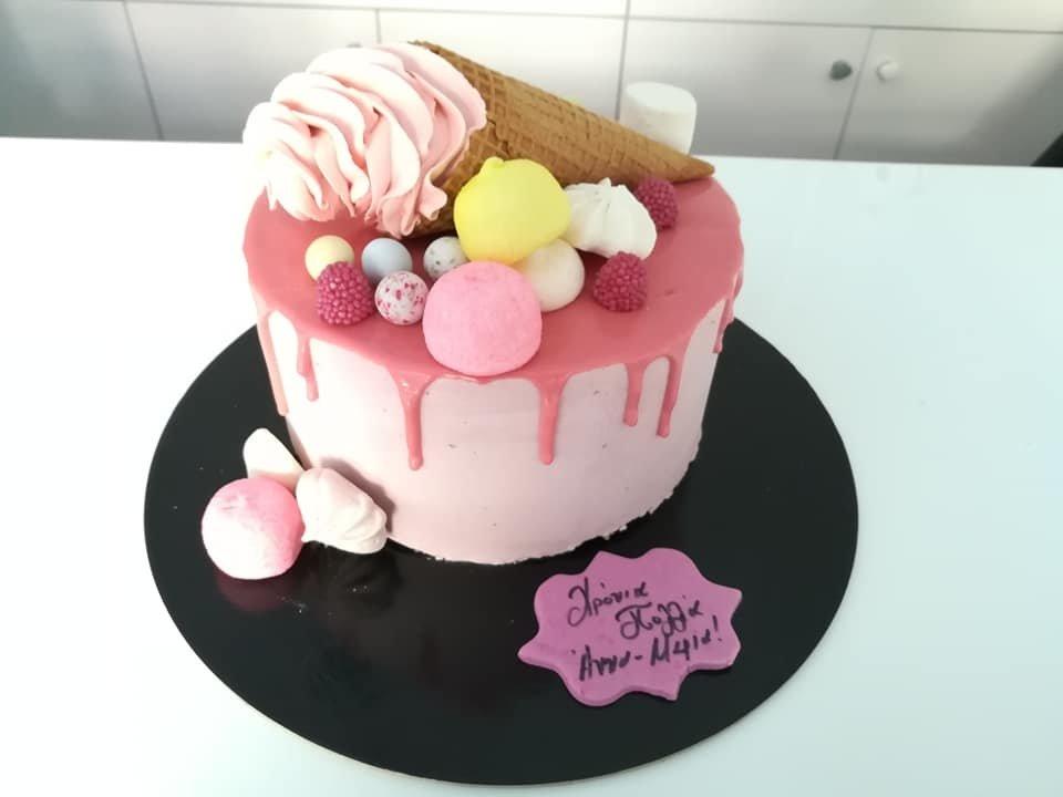 τούρτα χωρίς ζαχαρόπαστα παγωτό χωνάκι, themed cake ice cream cone, ζαχαροπλαστείο Καλαμάτα madame charlotte, birthday wedding party cakes 2d 3d kalamata