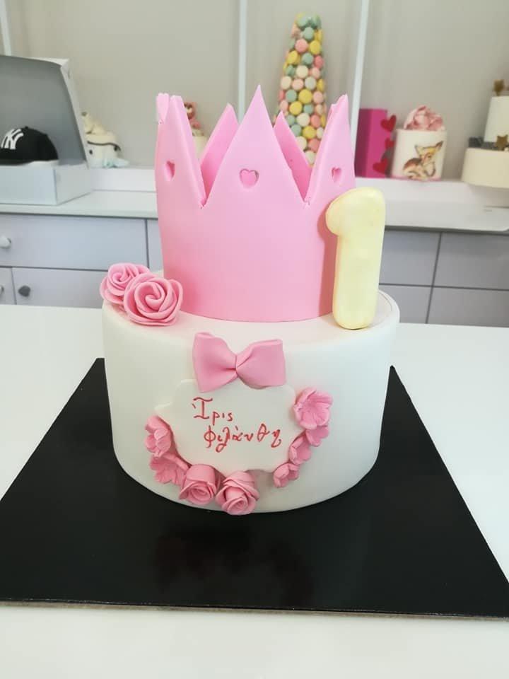 τούρτα από ζαχαρόπαστα στέμμα ροζ, themed cake princess crown pink, Ζαχαροπλαστείο Καλαμάτα madame charlotte, τούρτες για πάρτι παιδικές γενεθλίων για αγόρια για κορίτσια για μεγάλους madamecharlotte.gr birthday themed cakes patisserie confectionery kalamata