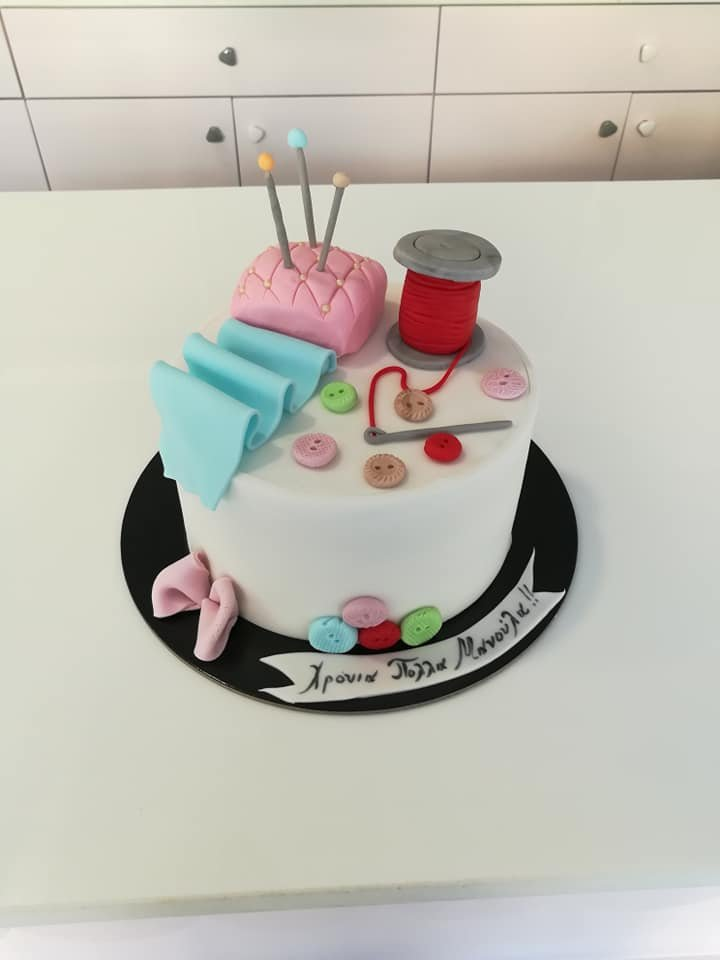 τούρτα από ζαχαρόπαστα μοδίστρα, tailor's themed cake, Ζαχαροπλαστεία στη Καλαμάτα madame charlotte, τούρτες γεννεθλίων γάμου βάπτησης παιδικές θεματικές birthday theme party cake 2d 3d confectionery patisserie kalamata