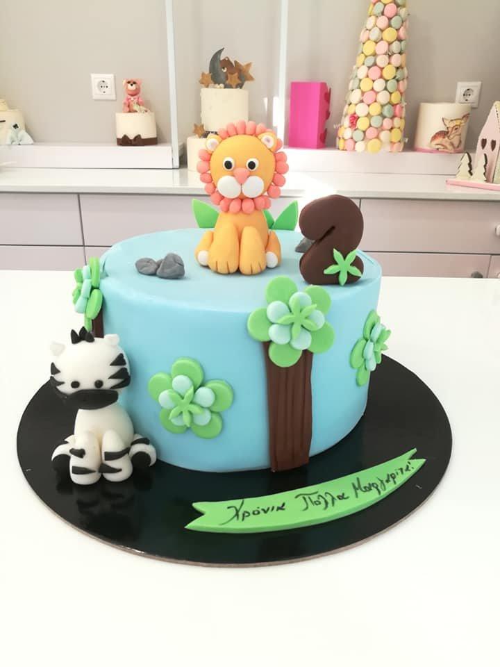 τούρτα από ζαχαρόπαστα λιοντάρι-ζέβρα, lion-zebra themed cake, Ζαχαροπλαστεία στη Καλαμάτα madame charlotte, τούρτες γεννεθλίων γάμου βάπτησης παιδικές θεματικές birthday theme party cake 2d 3d confectionery patisserie kalamata