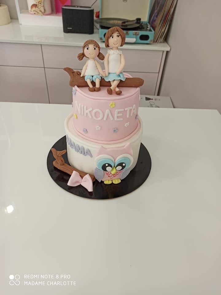 τούρτα από ζαχαρόπαστα μαμά και κόρη, mom and daughter themed cake, Ζαχαροπλαστεία στη Καλαμάτα madame charlotte, τούρτες γεννεθλίων γάμου βάπτησης παιδικές θεματικές birthday theme party cake 2d 3d confectionery patisserie kalamata