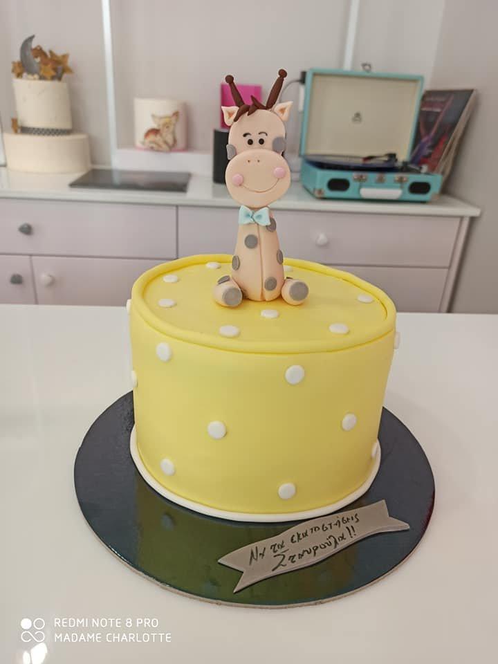τούρτα από ζαχαρόπαστα καμυλοπαρδαλη, giraffe themed cake, Ζαχαροπλαστεία στη Καλαμάτα madame charlotte, τούρτες γεννεθλίων γάμου βάπτησης παιδικές θεματικές birthday theme party cake 2d 3d confectionery patisserie kalamata