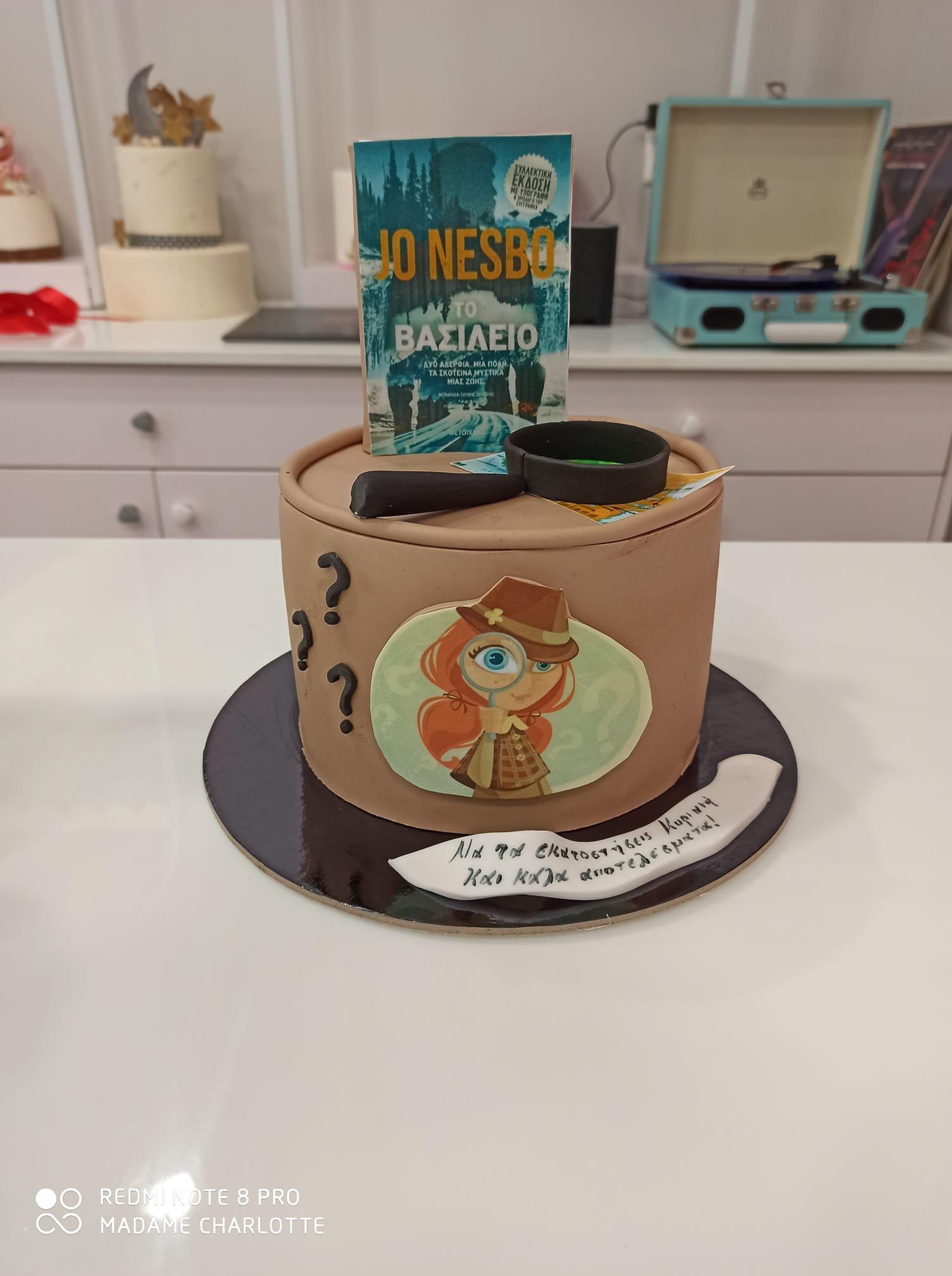 τούρτα από ζαχαρόπαστα Jo Nesbo - Χαρι Χολε themed cake, Ζαχαροπλαστεία στη Καλαμάτα madame charlotte, τούρτες γεννεθλίων γάμου βάπτησης παιδικές θεματικές birthday theme party cake 2d 3d confectionery patisserie kalamata