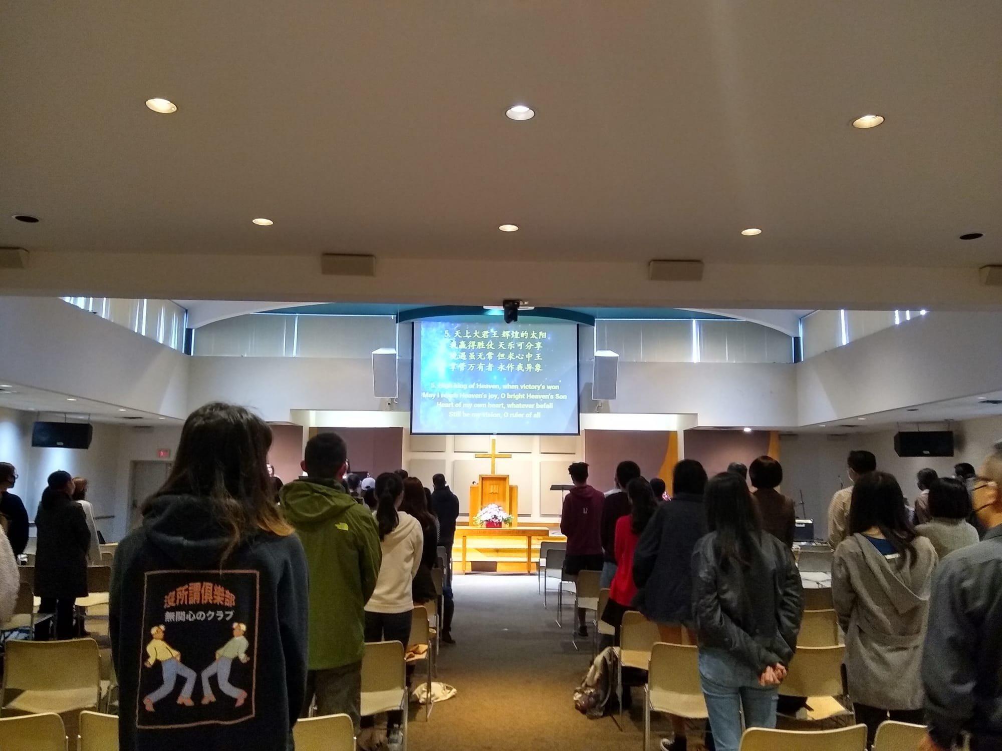 欢迎回到教堂参加主日崇拜