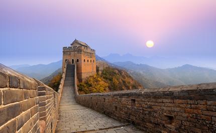 Grande-Muraille-Chine