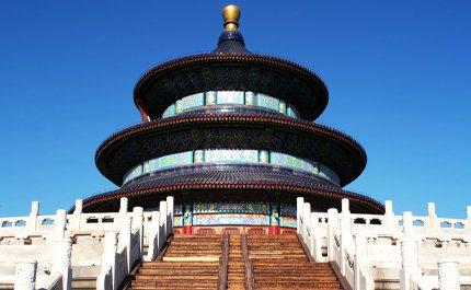 Temple Reine du ciel