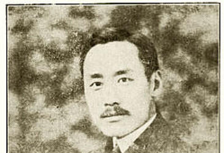 Image result for Zhang Junmai