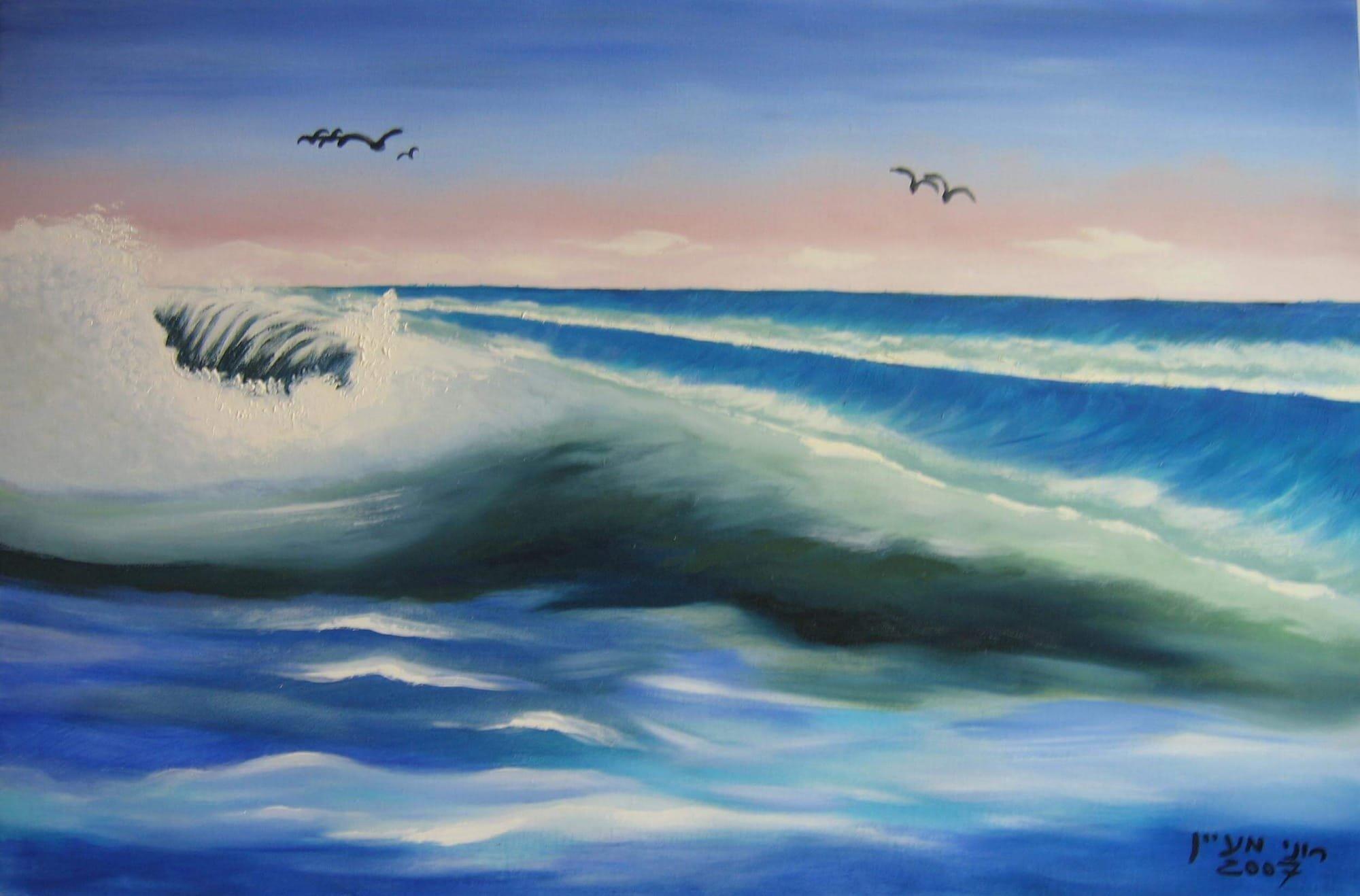 """האם האמנות הקוביסטית גם נחשבת """"ציורים יפים"""