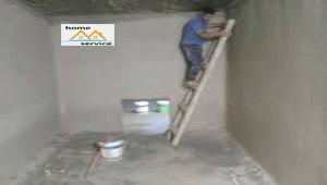 معالجة ارتفاع فواتير المياه بجده