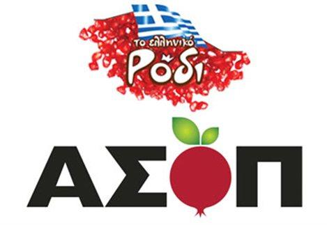 Logo ασοπ