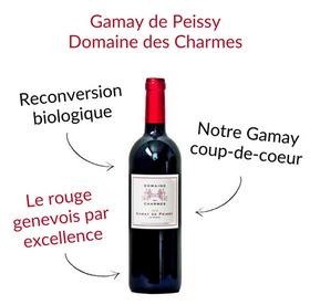 Gamay de Peissy geneve Domaine des Charmes reconversion biologique vin rouge