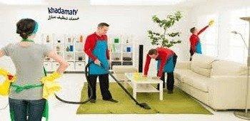 شركه تنظيف بابها رخيصه