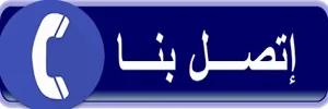 نقل عفش بنجران