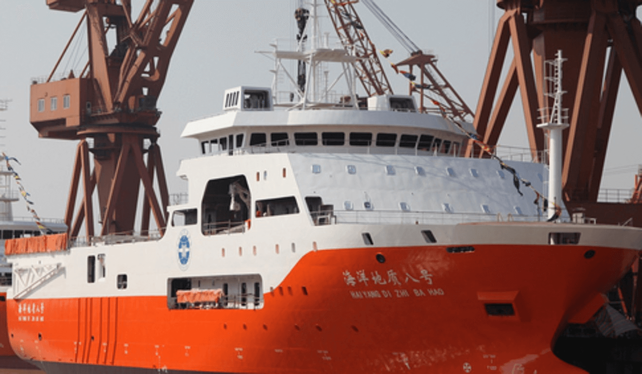 The Chinese survey ship, Haiyang Dizhi 8 triggered the confrontation when it entered the waters off Vanguard Bank. Photo: China Geological Survey