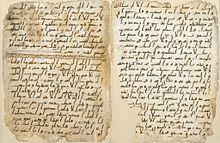 https://upload.wikimedia.org/wikipedia/commons/thumb/5/50/Birmingham_Quran_manuscript.jpg/220px-Birmingham_Quran_manuscript.jpg