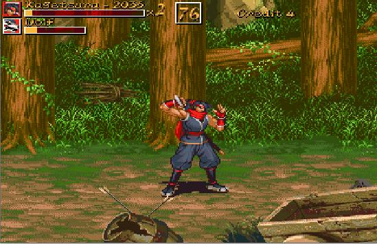 the ninja kagatsura draws his sword download link