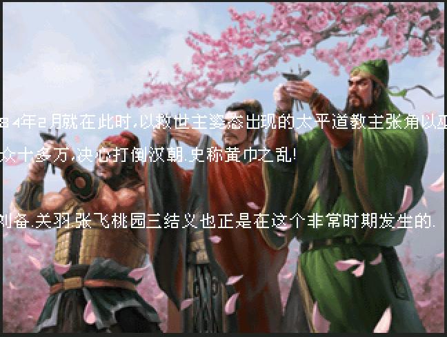 Warriors of Fate drink sake