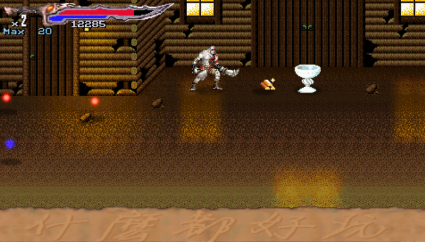 Kratos such as god of war link download