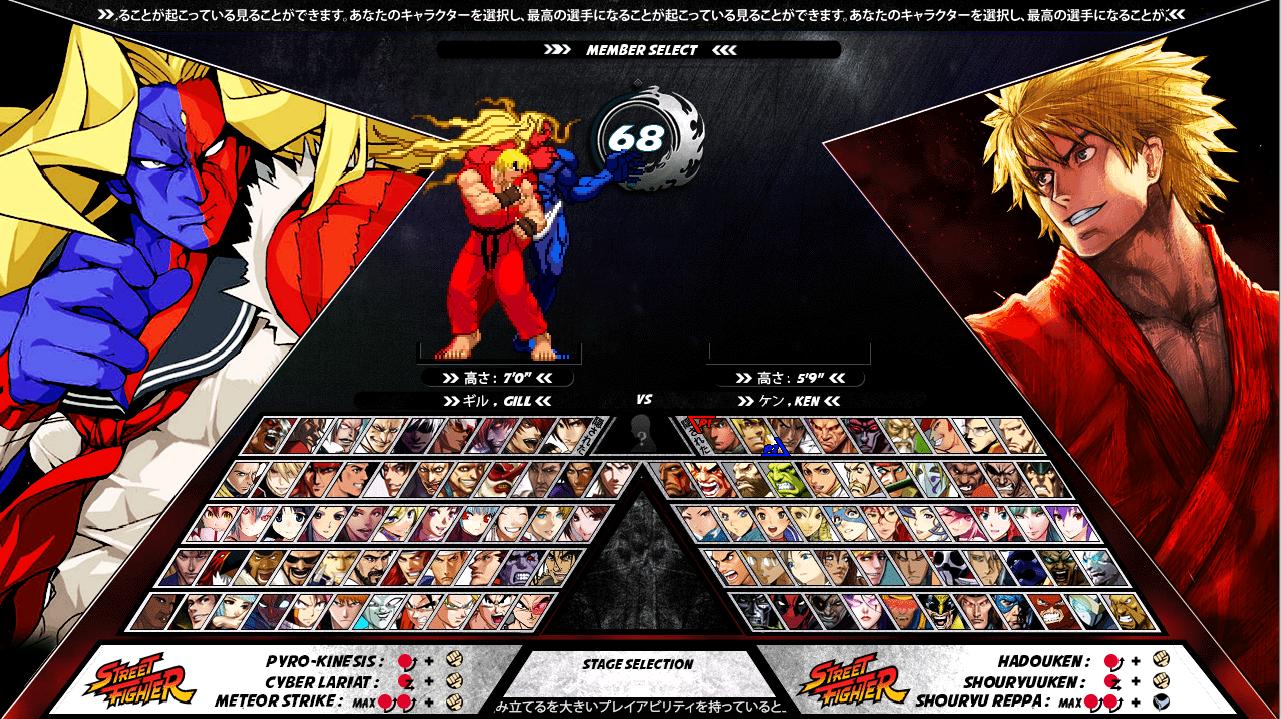 Mugen Street Fighter 4 CVS Edition-download