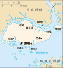 CIA World Factbook map of Singapore (Chinese).png