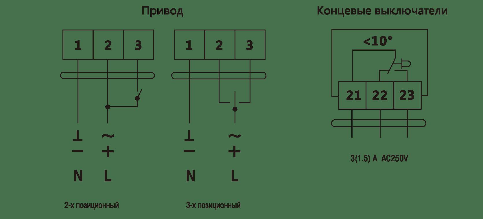 схема подключения da2mu24-d