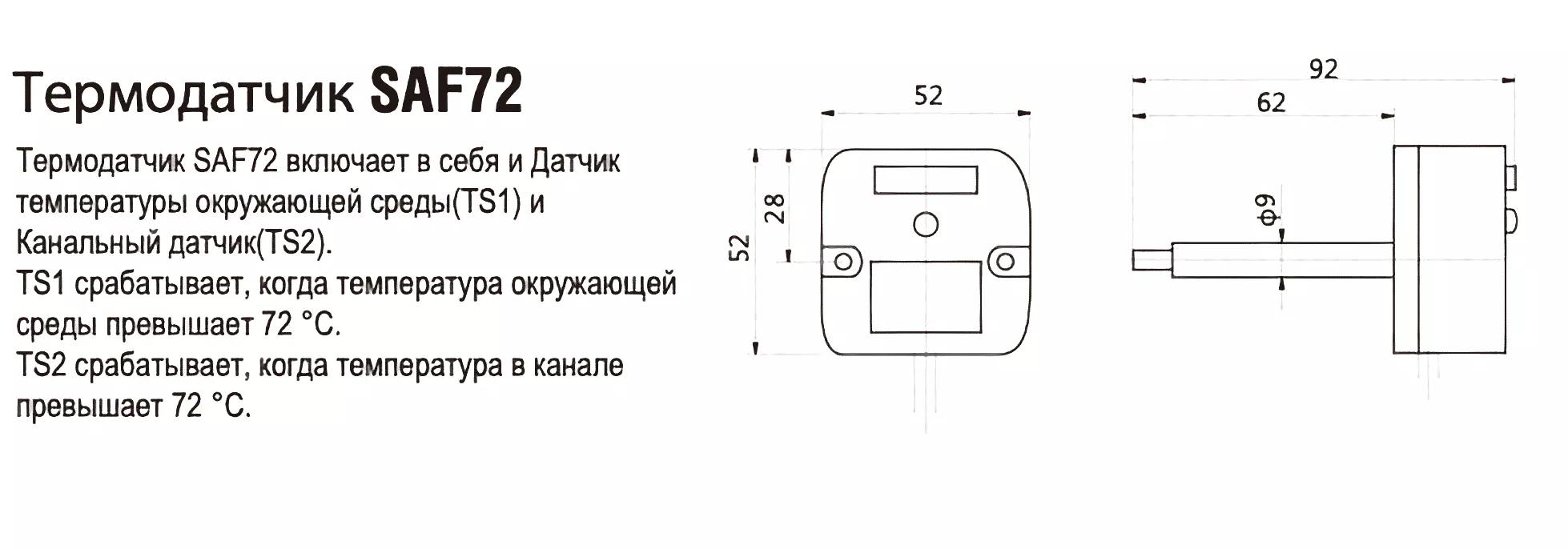 hoocon термодатчик