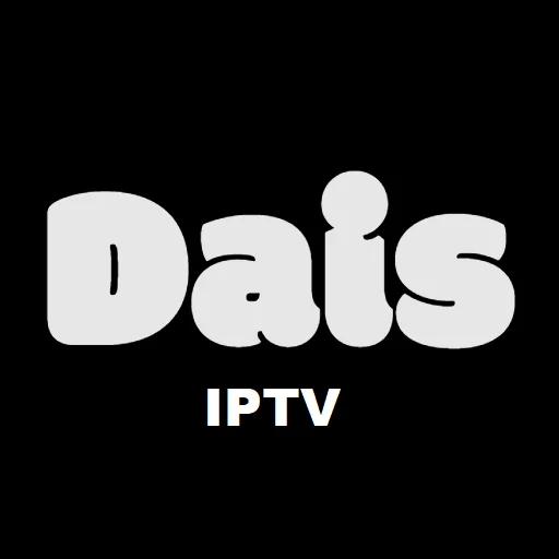 تطبيق مع موقع لمنصة توزيع البث التلفزيوني عبر الانترنت خاصة بك,
