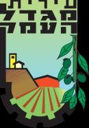 Coat of arms of Migdal Haemek.svg