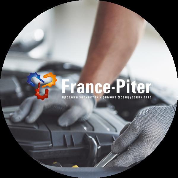 francepiter_company
