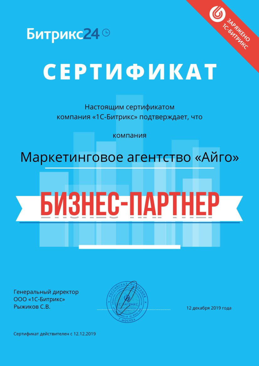 sertificate_bp_b24_old