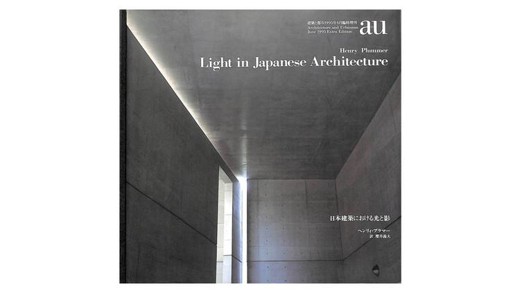 Light in Japanese Architecture / Henry Plummer.  Imagem via Amazon