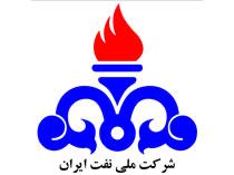 انتصابات «هندی» در نفت +سند و جوابیه