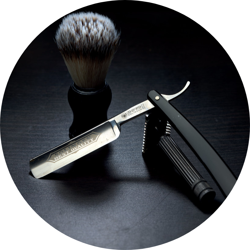 How to choose a straight razor