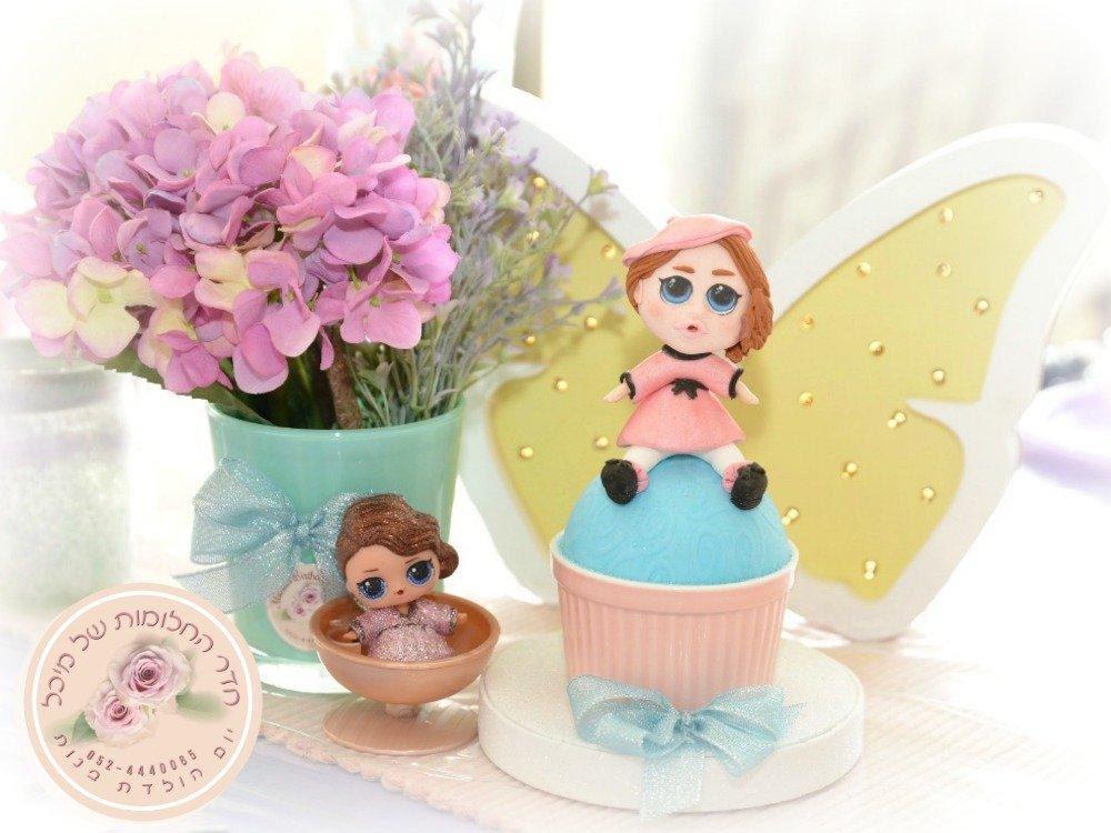 יום הולדת בנות בובת לול, ערכת יום הולדת לול עד הבית, סדנת בצק סוכר וקאפקייקס לול