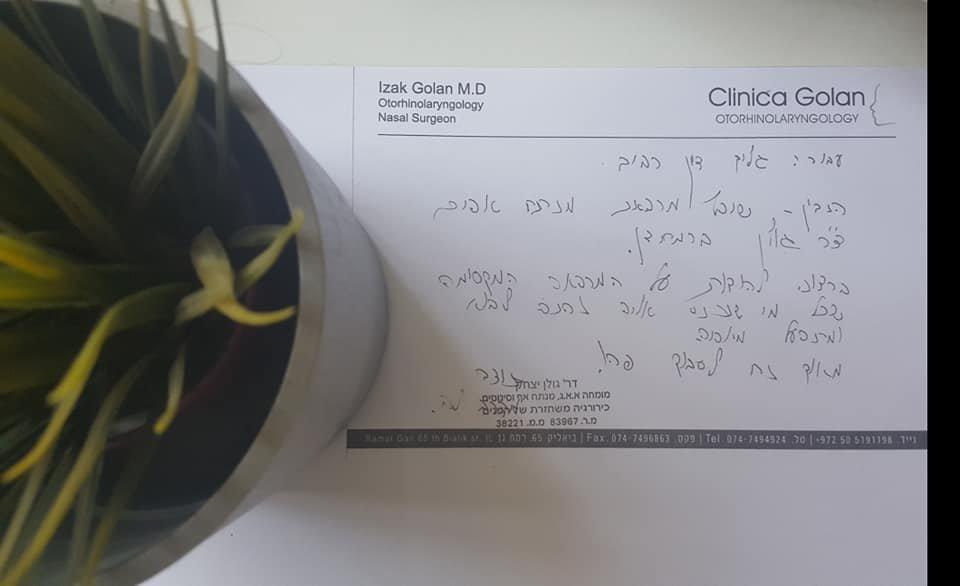 גלית דיין רביב מעצבת פנים מומלצת