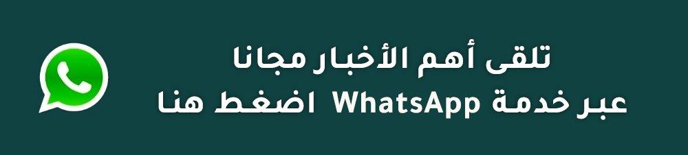 Lebnews7 whatsapp